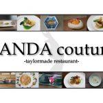 完全予約制・テーラーメイドレストラン「PANDA couture」